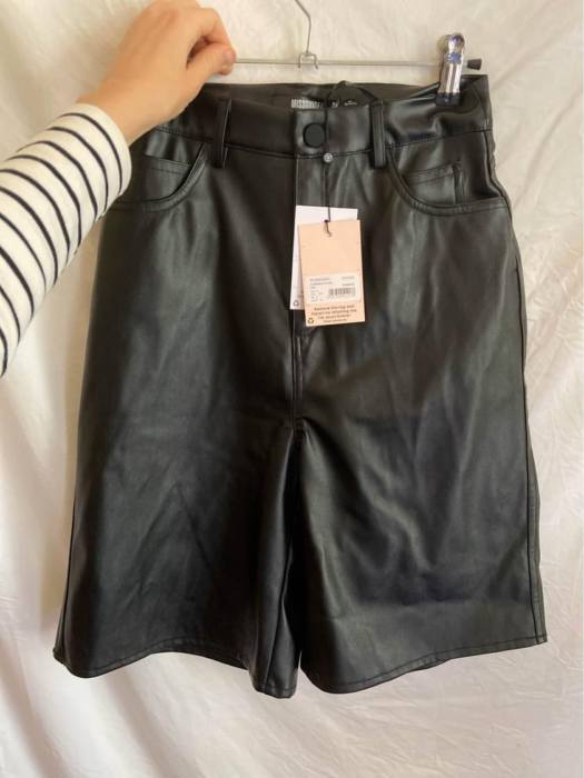 Missguided Faux Leather Shorts